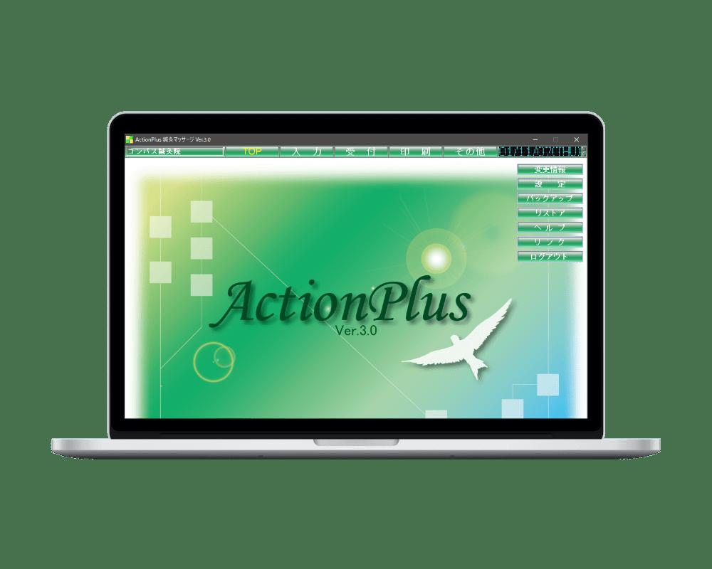 ActionPlus鍼灸マ